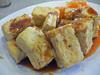 Stinky Tofu from Taiwan