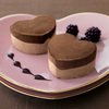 Molded Heart Chocolate Ice Cream