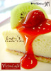 Lindy's cheese cake