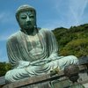 a trip to Kamakura, Japan